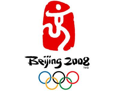 2008 beijin logo.jpeg
