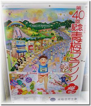 40th-poster-Lb.jpg