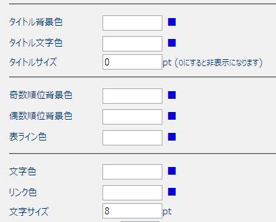 ACR_WEB_CSS.jpg