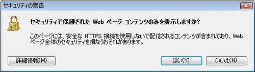 warning10.jpg