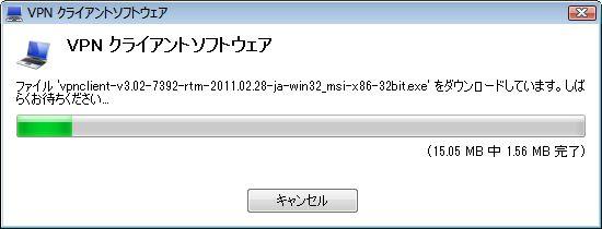 PacketiX_ins03.jpg