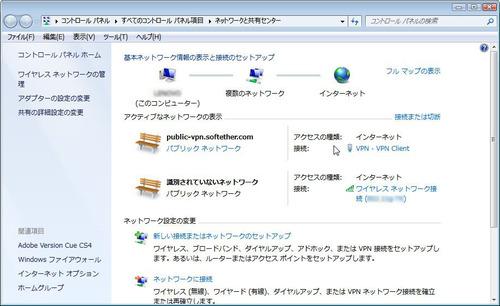 PacketiX_ins14.jpg