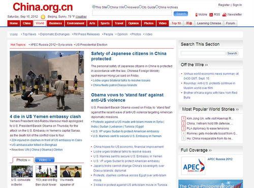 China_org.jpg
