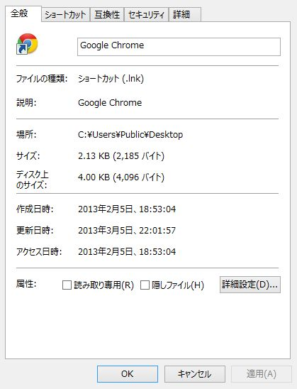 Chrome-00.jpg