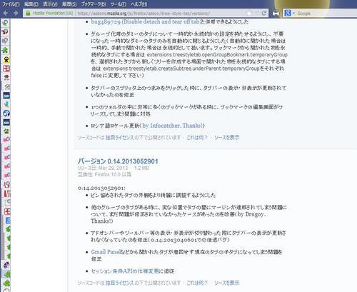 Firefox002.jpg