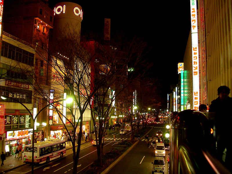 Tachikawa Statiom